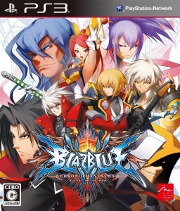BlazBlue_Chronophantasma_(Japanese_Cover)
