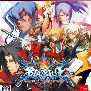 Blazblue Chrono Phantasma