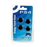 PS4 Stick
